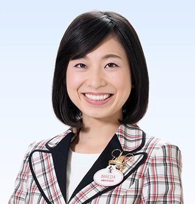 2015年~2016年東京ディズニーリゾート・アンバサダー 今枝李衣奈